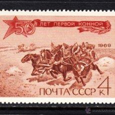 Sellos: RUSIA 3512** - AÑO 1969 - 50º ANIVERSARIO DEL PRIMER EJERCITO DE CABALLERIA. Lote 194975712