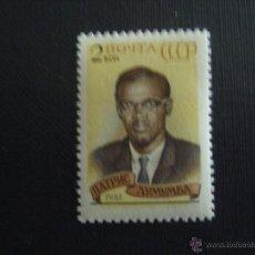Sellos: RUSIA Nº YVERT 2422*** AÑO 1961. P. LUMUMBA. Lote 48485728