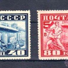 Sellos: RUSIA. AV 20/21 **. Lote 48539129