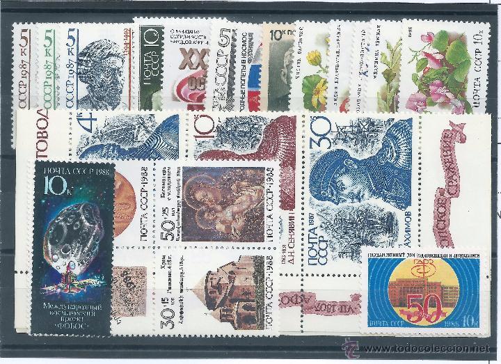 R3/ RUSIA, LOTE DE 21 SELLOS 11 SERIES, CAT. 21.00, AÑO 1988, NUEVOS** S/F (Sellos - Extranjero - Europa - Rusia)