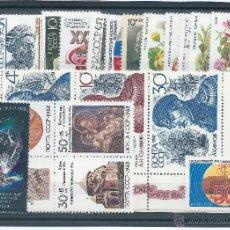 Sellos: R3/ RUSIA, LOTE DE 21 SELLOS 11 SERIES, CAT. 21.00, AÑO 1988, NUEVOS** S/F. Lote 48818455