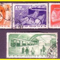 Sellos: RUSIA 1935 IVERT Nº 551 A 554 (O) COMPLETA. Lote 48952716