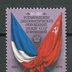 Sellos: RUSIA - 1975 - SCOTT 4308** MNH . Lote 140054438