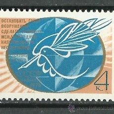 Sellos: RUSIA - 1976 - SCOTT 4470** MNH. Lote 205568053