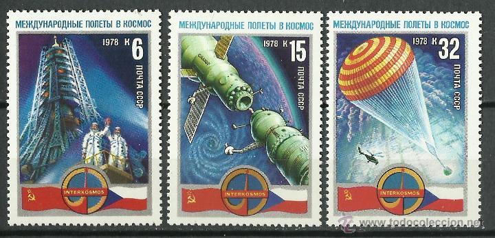 RUSIA - 1978 - SCOTT 4645/4647** MNH (ESPACIO) (Sellos - Extranjero - Europa - Rusia)