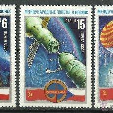 Sellos: RUSIA - 1978 - SCOTT 4645/4647** MNH (ESPACIO). Lote 155868110