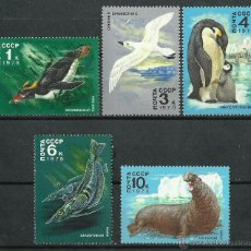 Sellos: RUSIA - 1978 - SCOTT 4679/4683** MNH (FAUNA). Lote 191704646