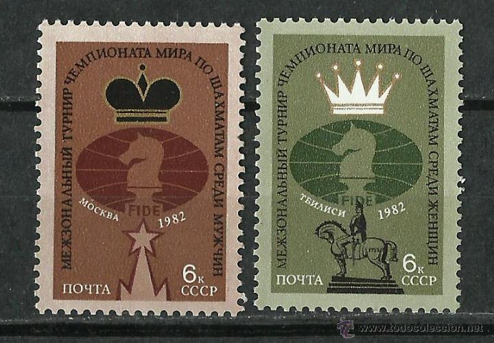 RUSIA - 1982 - SCOTT 5079/5080** MNH (Sellos - Extranjero - Europa - Rusia)