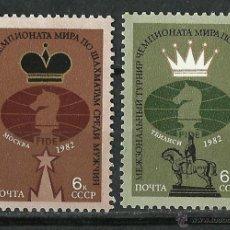 Sellos: RUSIA - 1982 - SCOTT 5079/5080** MNH. Lote 191703261