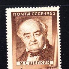 Sellos: RUSIA 2741** - AÑO 1963 - CENTENARIO DE LA MUERTE DEL ACTOR M. S. CHTCHEPKINE. Lote 195245047