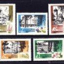 Sellos: RUSIA 3299/303** - AÑO 1967 - FLORA - FLORES - BALNEARIOS DEL BÁLTICO. Lote 49613206