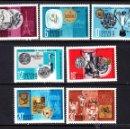 Sellos: RUSIA 3432/38** - AÑO 1968 - MEDALLAS OBTENIDAS POR LA UNION SOVIETICA EN EXPOSICIONES FILATÉLICAS. Lote 49613234