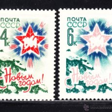 Sellos: RUSIA 2749/50** - AÑO 1963 - AÑO NUEVO. Lote 195438150