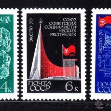 Sellos: RUSIA 3590/92** - AÑO 1970 - EXPO 70, EXPOSICION UNIVERSAL DE OSAKA. Lote 191425615