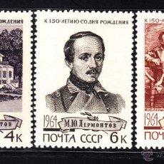 Sellos: RUSIA 2873/75** - AÑO 1968 - 150º ANIVERSARIO DEL NACIMIENTO DEL POETA MIKHATI Y. LERMONTOV. Lote 194975873