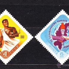 Sellos: RUSIA 2406/07** - AÑO 1961 - DÍA DE LA LIBERTAD EN AFRICA. Lote 194975853