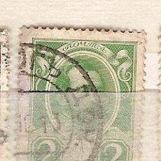 Sellos: RUSIA (39). Lote 50562064