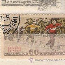 Sellos: RUSIA (81). Lote 50562366
