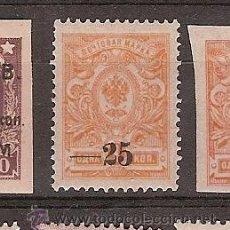 Sellos: RUSIA * (E16). Lote 50564151