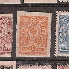 Sellos: RUSIA * (E22). Lote 50564155