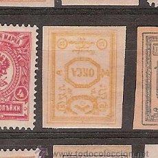 Sellos: RUSIA * (E28). Lote 50564161