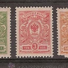 Sellos: RUSIA * (D36). Lote 50564170