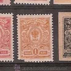 Sellos: RUSIA * (D37). Lote 50564171