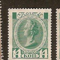 Sellos: RUSIA * (H16). Lote 50564247