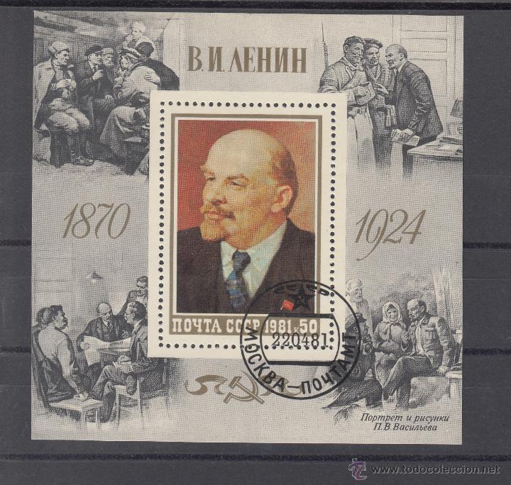 RUSIA HB 149 USADA, 111 ANIVº DEL NACIMIENTO DE LENIN (Sellos - Extranjero - Europa - Rusia)