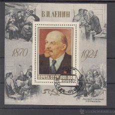 Sellos: RUSIA HB 149 USADA, 111 ANIVº DEL NACIMIENTO DE LENIN . Lote 50581894