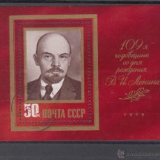 Sellos: RUSIA HB 137 USADA, 109 ANIVº DEL NACIMIENTO DE LENIN, . Lote 50582173