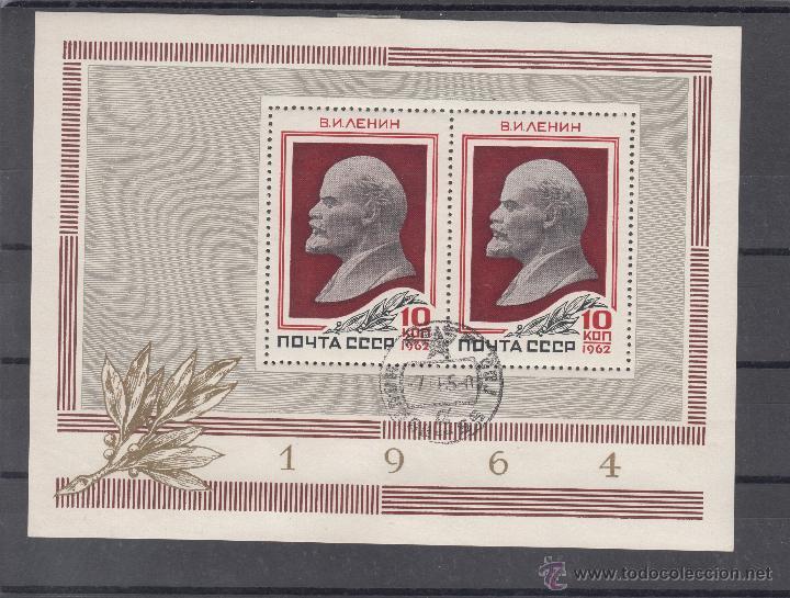 RUSIA HB 36 USADA, LENIN, 94 ANIVº DEL NACIMIENTO DE LENIN, (Sellos - Extranjero - Europa - Rusia)