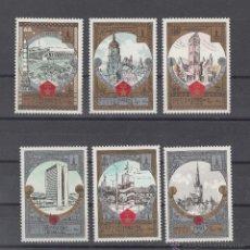 Sellos: RUSIA 4688/93 SIN CHARNELA, DEPORTE, TURISMO A LO LARGO DEL ITINERARIO OLIMPIADA MOSCU 80,. Lote 52459126