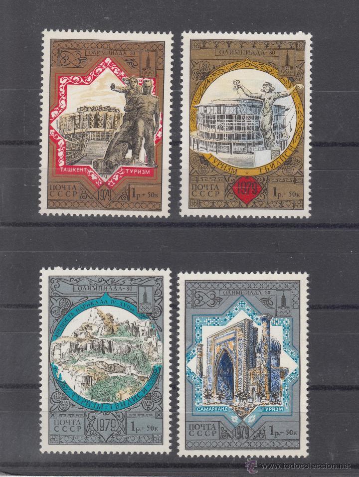 RUSIA 4617/20 SIN CHARNELA, DEPORTE, TURISMO A LO LARGO DEL ITINERARIO OLIMPIADA MOSCU 80, (Sellos - Extranjero - Europa - Rusia)