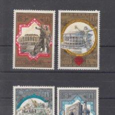 Sellos: RUSIA 4617/20 SIN CHARNELA, DEPORTE, TURISMO A LO LARGO DEL ITINERARIO OLIMPIADA MOSCU 80,. Lote 50626953