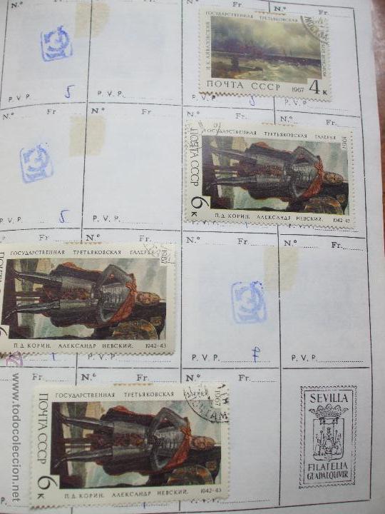 Sellos: .rusia 8 libretas aproximadamente 812 sellos clasificados, diversas calidades + fotos - Foto 23 - 50663116