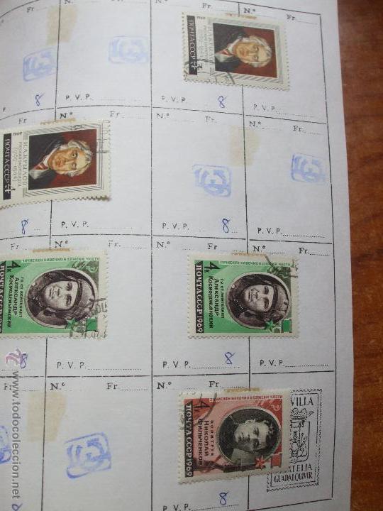 Sellos: .rusia 8 libretas aproximadamente 812 sellos clasificados, diversas calidades + fotos - Foto 40 - 50663116
