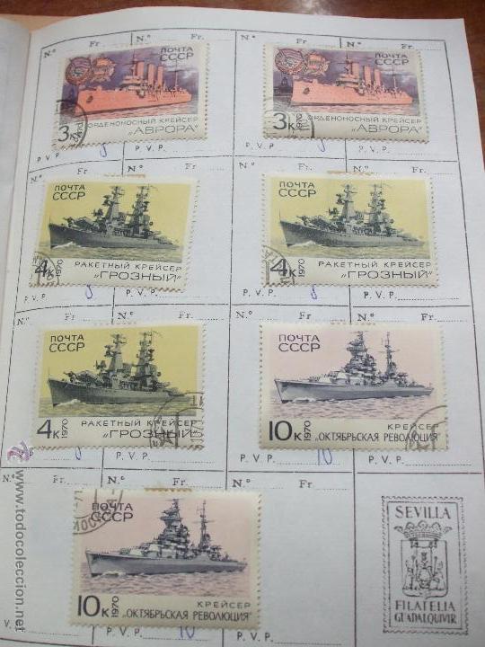 Sellos: .rusia 8 libretas aproximadamente 812 sellos clasificados, diversas calidades + fotos - Foto 66 - 50663116