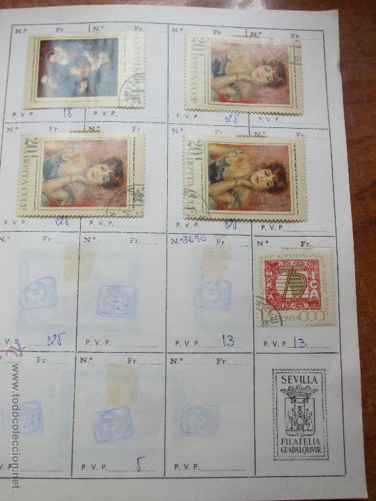 Sellos: .rusia 8 libretas aproximadamente 812 sellos clasificados, diversas calidades + fotos - Foto 72 - 50663116