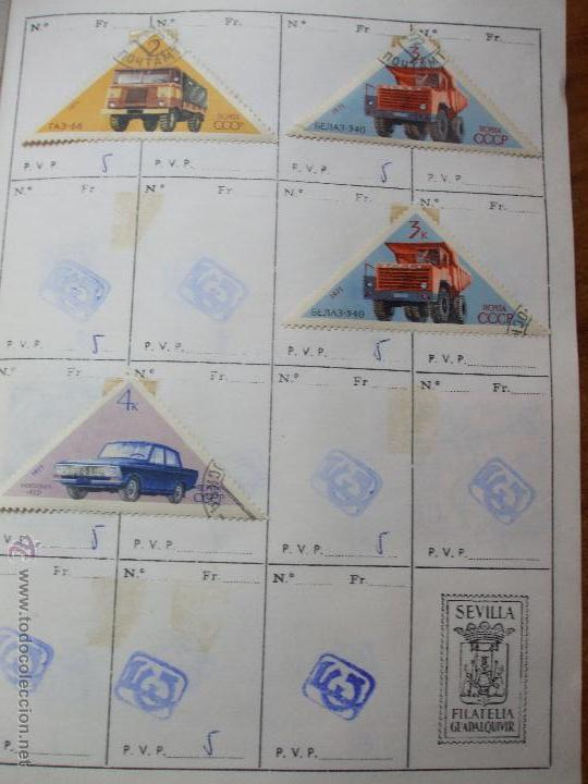 Sellos: .rusia 8 libretas aproximadamente 812 sellos clasificados, diversas calidades + fotos - Foto 76 - 50663116