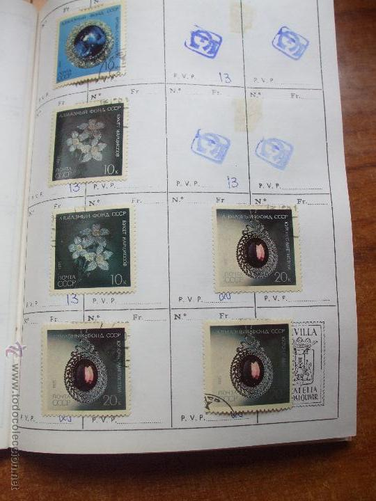 Sellos: .rusia 8 libretas aproximadamente 812 sellos clasificados, diversas calidades + fotos - Foto 83 - 50663116