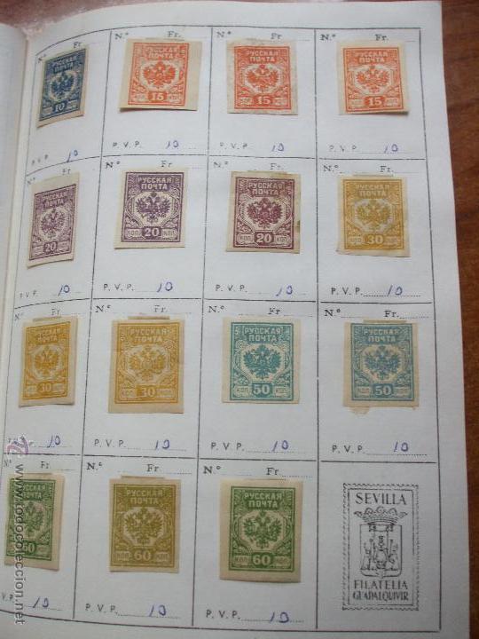 Sellos: .rusia 8 libretas aproximadamente 812 sellos clasificados, diversas calidades + fotos - Foto 98 - 50663116