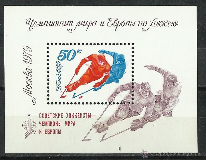 RUSIA - 1979 - SCOTT 4751** MNH (Sellos - Extranjero - Europa - Rusia)