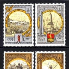Sellos: RUSIA 4567/70** - AÑO 1978 - TURISMO - MONUMENTOS - JUEGOS OLIMPICOS DE MOSCU. Lote 50770141
