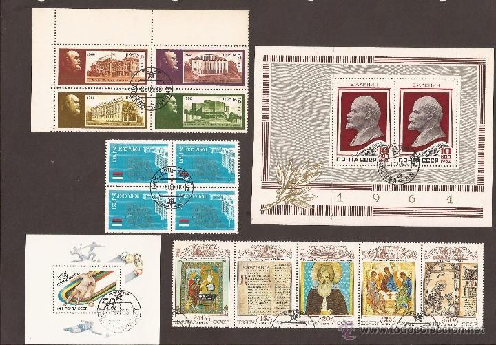 GOM-287_SELLOS USADOS URSS (Sellos - Extranjero - Europa - Rusia)