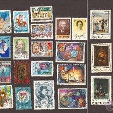 Sellos: GOM-290_SELLOS URSS_AÑOS 1976 A 1981. Lote 51204310