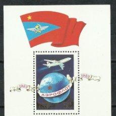 Sellos: RUSIA - 1983 - SCOTT 5117** MNH. Lote 191704327