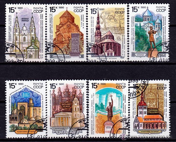 URSS. 1990. SERIE. MONUMENTOS HISTORICOS. *,MH (21-367 ) (Sellos - Extranjero - Europa - Rusia)