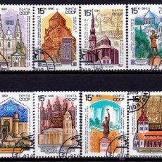 Sellos: URSS. 1990. SERIE. MONUMENTOS HISTORICOS. *,MH (21-367 ). Lote 52333165