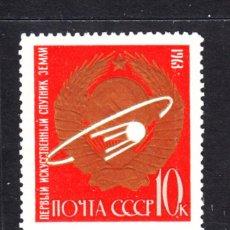 Sellos: RUSIA 2758/63** - AÑO 1963 - CONQUISTA DEL ESPACIO. Lote 195438197